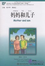 Chinese Breeze Graded Reader Series: Mother and Son