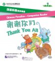 Chinese Paradise - Companion Reader (Level 1): Thank You All