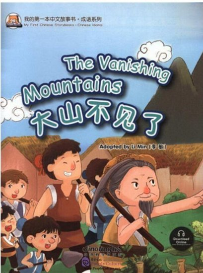 My First Chinese Storybook: Chinese Idioms - The Vanishing Mountains - Click Image to Close