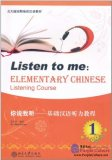 Listen to Me: Elementary Chinese Listening Course
