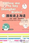 Follow Me to Say Shanghai Dialect (with CD)