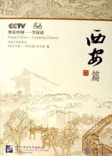 Happy China-Learning Chinese-Xi'an (With DVD)