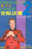 Communicate in Chinese 2 (1 Book and 3 DVDs)