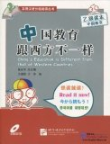 Chinese Education is Different from Those of Western Countries (With CD)