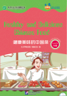 Friends: Chinese Graded Readers Level 6: Healthy and Delicious Chinese Food(for kids and teenagers)
