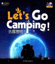 Cool Panda Chinese Big Book for Kids: Nature - Let's Go Camping!