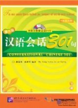 Conversational Chinese 301 Vol.2 (3rd English edition) - Textbook with DVD video