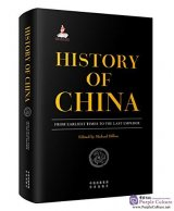 History of China from Earliest Times to the Last Emperor