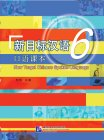 New Target Chinese Spoken Language 6 (with 1 MP3)