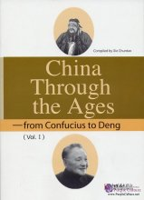 China through the Ages-from Confucius to Deng Vol.1