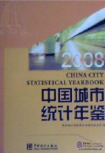 China City Statistical Yearbook 2008
