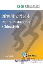 New Practical Chinese Reader (German Edition) CD-ROM