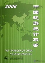 The Yearbook of China Tourism Statistics 2006