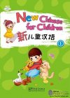 New Chinese for Children 1 (with MP3)