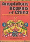 Auspicious Designs of China