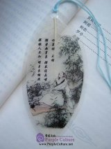 Leaf Vein Bookmark: Tang Poem: House in the Bamboo Grove