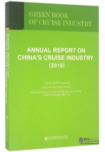Annual report on China's cruise industry: 2016