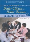 Excel in Chinese: Better Chinese, Better Business 1 (with 1 MP3)