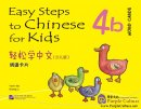 Easy Steps to Chinese for Kids (4b) Word Cards