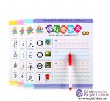 Erasable Chinese Pinyin, Character Tracing Cards