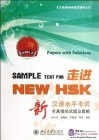 Sample Test For New HSK: Papers with Solution Level 2