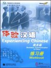 Experiencing Chinese: Business Communication in China Workbook
