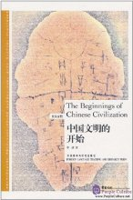 The Begining of Chinese Civilization