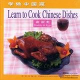 Learn to Cook Chinese Dishes - Poultry & Eggs