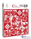 Chinese Red: Chinese Zodiac Signs
