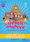 Chinese Paradise (English Edition) vol.2(2 Student's Books + 2 Workbooks + 4 CD-ROMs)