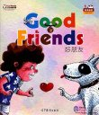 Cool Panda Chinese Teaching Resources for Young Learners: Level 1 - Body Parts & Action: Good Friends