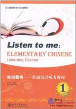 Listen to Me: Elementary Chinese Listening Course 1 (with MP3)
