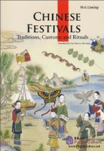 Chinese Festivals: Traditions, Customs and Rituals