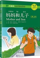 Chinese Breeze Graded Reader Series (2nd Edition): Level 2 500 Words Level: Mother and Son
