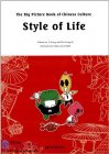 The Big Picture Book of Chinese Culture Style of Life