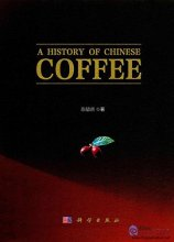 A History of Chinese Coffee