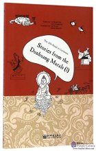 The Silk Road in Cartoons: Stories from the Dunhuang Murals 1