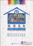 Home with Kids 3 (with 2 DVD)