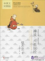 Zen Stories Wisdom of the Zen Masters
