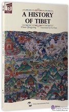 A History of Tibet