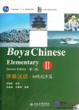 Boya Chinese Elementary II (Second Edition) with 1 MP3