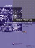 Business Chinese Conversation (2007 Revised Edition)