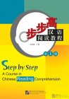 Step by Step: A Course in Chinese Reading Comprehension (Volume One)