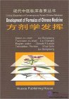 Development of Formulas of Chinese Medicine