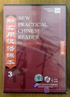 4CDs for New Practical Chinese Reader vol.3 Textbook