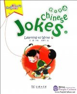 Sunshine Stories: Chinese Jokes (2 Vols)