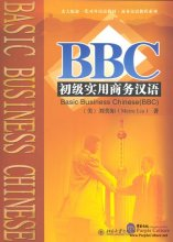 Basic Business Chinese (BBC) with 3 CDs