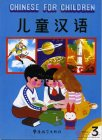 Chinese for Children Book 3 (With 1CD)