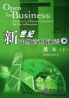 Open for Business: Lessons in Chinese Commerce for the Millennium: Textbook and Exercise Book, Vol. 2 (Chinese and English Edition)