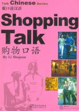 Talk Chinese Series: Shopping Talk (with CD)